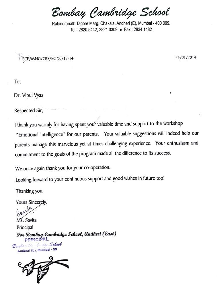 bombay-cambridge-school-certificate