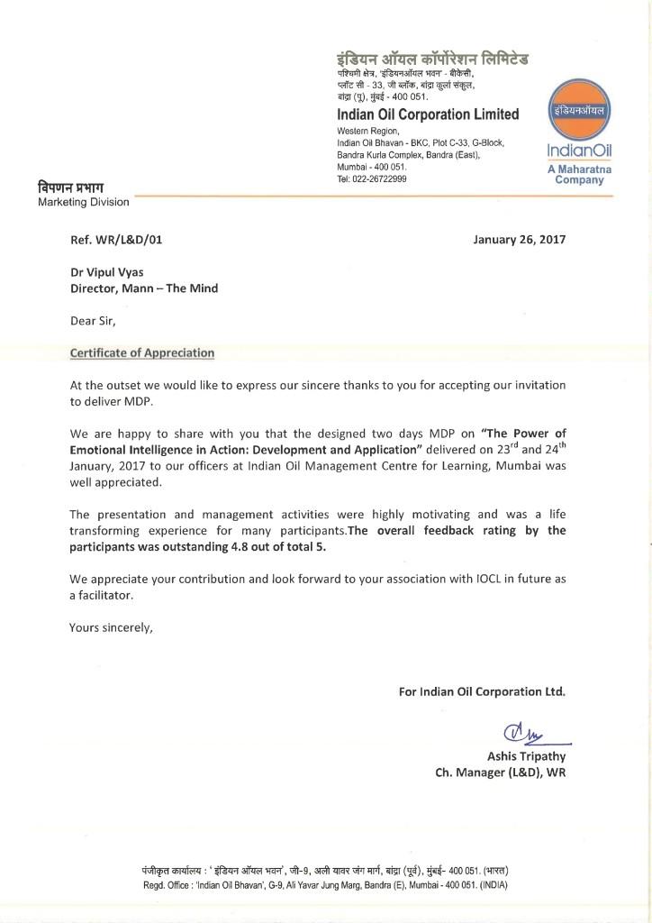 indian-oil-ld-appreciation