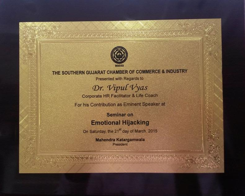 SGCCI Award